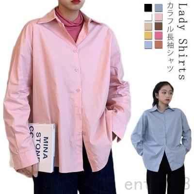 カラフル長袖シャツレディースシャツ長袖シャツレディースシャツゆったり長袖シャツブラウスカジュアルシャツ