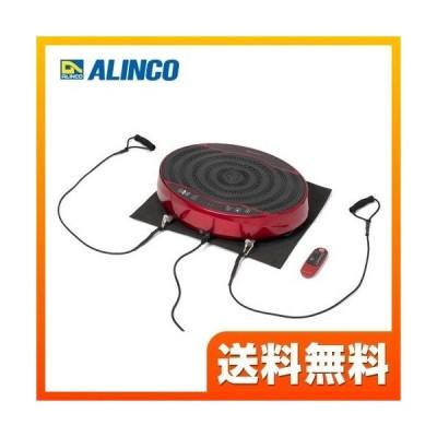 フィットネス 1分間:約200〜400回の上下振動 アルインコ FAV4117-R BALANCE WAVE mini バランスウェーブミニ 振動マシン
