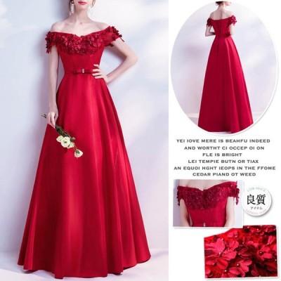 カラードレス コンサート 安い ロングドレス 赤パーティードレス イブニングドレス カクテルドレス フォーマル サッシュベルト 演奏会 二次会 花嫁