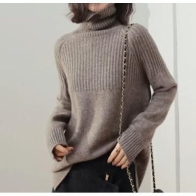 大人気セーター 全7色 ハイネックニット レトロ 防寒 厚手 体型カバー 柔らか ゆったり トップス レディース 無地 伸縮 カットソー