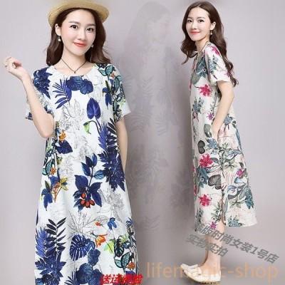 ワンピース 大きいサイズ ドレススタイル プリント コットンリネン レトロ エスニック 薄いコットン 半袖ドレス