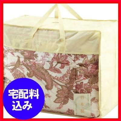 内祝 ギフト お返し 日本製 ダウン85%入羽毛ふとん ピンク  SH_NUF−2750 日本製