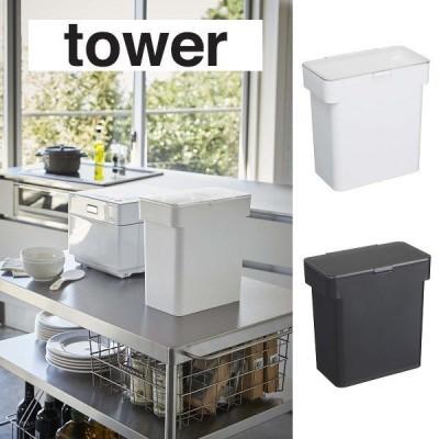 米びつ 密閉 袋ごと米びつ タワー tower  5kg 計量カップ付