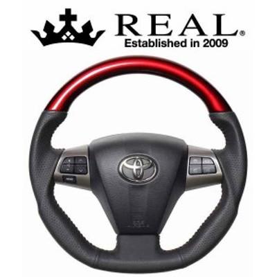 REAL STEERING オリジナルシリーズ トヨタ ヴォクシー 3本スポーク車 70系用 カラー:パールレッド (E20-RDW-RD)【ハンドル】
