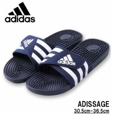 大きいサイズ adidas(アディダス) サンダル(ADISSAGE) ダークブルー 30.5cm 31.5cm 32.5cm 34.5cm 36.5cm/1240-0268-1-36