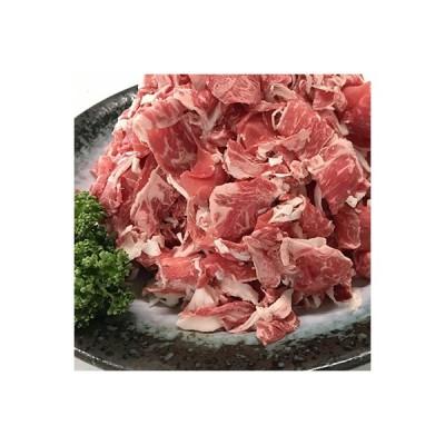 唐津市 ふるさと納税 〔佐賀産和牛〕切り落とし1.2kg(600g×2パック)