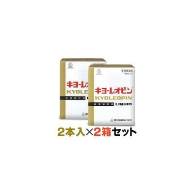 【第3類医薬品】【湧永製薬】キヨーレオピンw 60ml×2本入の2箱セット
