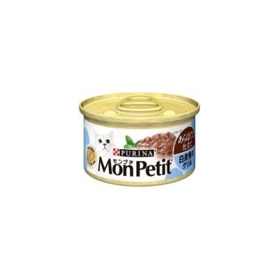 モンプチ 白身魚のあらほぐし 和風仕立て 85g×6個セット /モンプチ キャットフード ウエット 缶詰