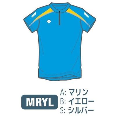 デサント カスタムオーダー受注生産 レースシャツ(メンズ) 陸上・ランニング ウエア ORN5100-MRYL ベースカラー:マリン