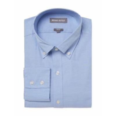 マイケルバスティアングレーラベル Men Clothing Trim Fit Solid Dress Shirt
