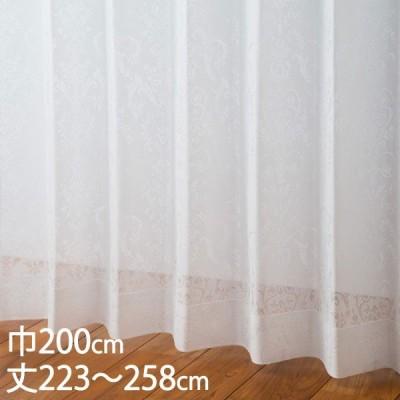 レースカーテン UVカット | カーテン レース アイボリー ウォッシャブル UVカット 巾200×丈223〜258cm TD9029 KEYUCA ケユカ