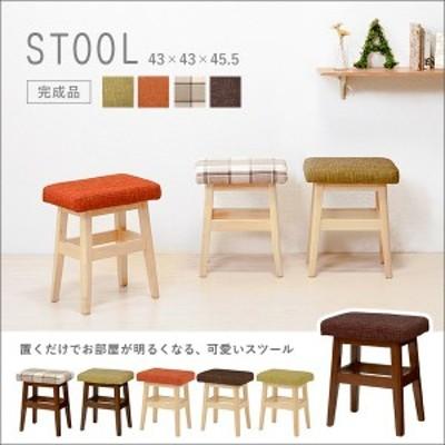 チェアースツール 椅子 玄関イス 補助いす オットマン 四角型 長方形 おしゃれ 北欧 ナチュラル 木製