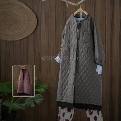 キルティングコート ロング ノーカラー レディース 中綿コート キルトダウン 軽量 レース切替 暖かい ビッグシルエット ゆったり 秋冬 アウター 防寒 おしゃれ