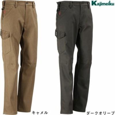 作業着 作業服 カジメイク Kajimeiku 防風ストレッチカーゴパンツ 8231
