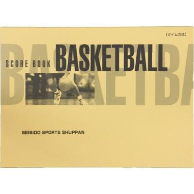 成美堂スポーツ出版 バスケットボール タイム方式