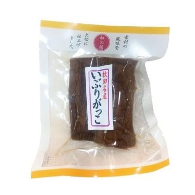 秋田名産 いぶりがっこ ( 100g )/ マルアイ食品
