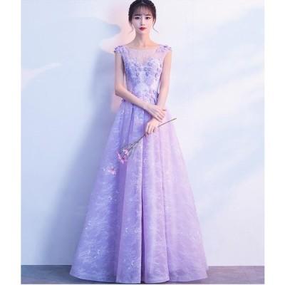キャバ  マキシ丈ドレス お呼ばれ  2次会フォーマル パーティードレス 20代30代40代50代袖なしワンピース カラードレス 結婚式 成人式 レディース