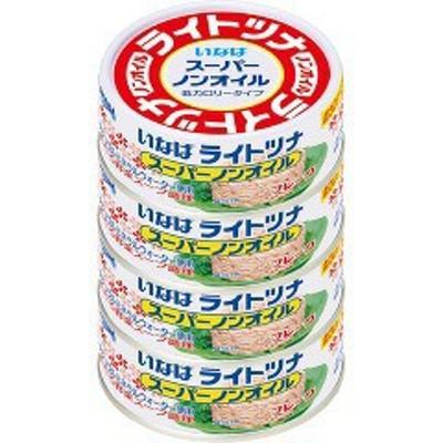 ライトツナ食塩無添加オイル無添加(タイ産)(70g*4)[水産加工缶詰]