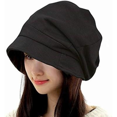 レディース キャスケット サイズ調節可 ダウンハット 帽子 折りたたみ可 オールシーズン 母の日 日よけ(0.ブラック, 56〜60cm)