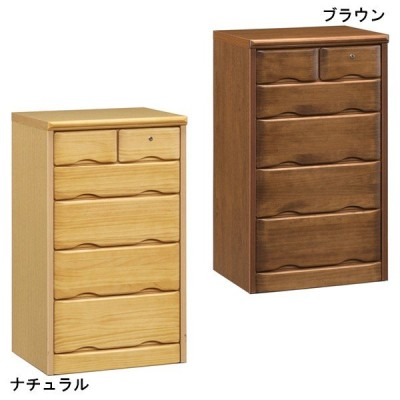 チェスト ミニチェスト 完成品 幅50cm 日本製 木製 リビング