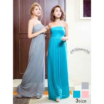 ドレス 結婚式 パーティードレス ベア スレンダー ライン シンプル ロング ドレス  ドレス ワンピース 発表会 結婚式 ワンピース お呼ばれ
