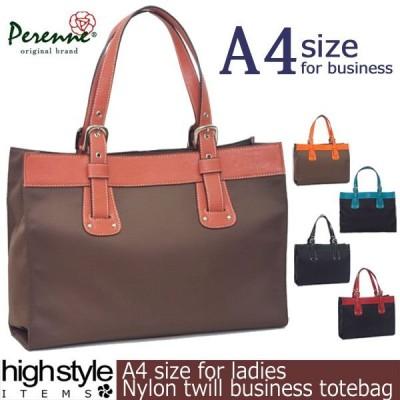 トートバッグ A4 通勤/perenne 3層構造 軽量 A4サイズ対応 カラービジネスバッグ