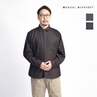マニュアルアルファベット MANUAL ALPHABET ルーズフィット ウールシャツ 日本製 メンズ
