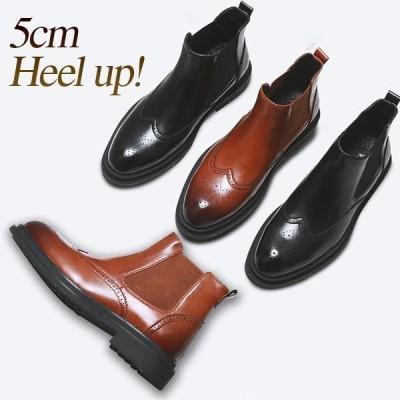 ブーツ メンズ ショートブーツ サイドゴア メダリオン ウィングチップ 柔らかい ブラウン ブラック 身長5cmUP 送料無料