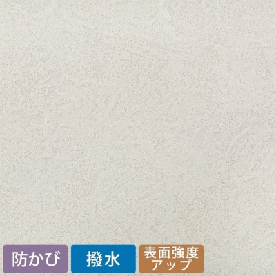 壁紙 国産壁紙 のり付き お買い得 15m パック SLB-9159