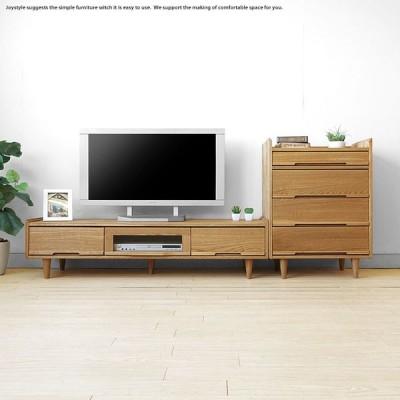 テレビ台 ローボード チェスト セット 幅200cm 開梱設置 北欧テイスト ルンバ通ります 丸脚 テレビボード