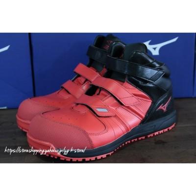 ミズノ F1GA190262 レッド×ブラック ALMIGHTY SF21M ミッドカット 作業靴 ワーキング マジックベルト 本州送料無料