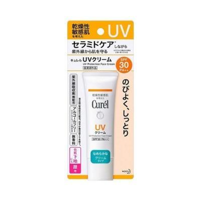 《花王》 Curel キュレル UVクリーム 30g SPF30/PA++ (顔用) 【医薬部外品】 返品キャンセル不可