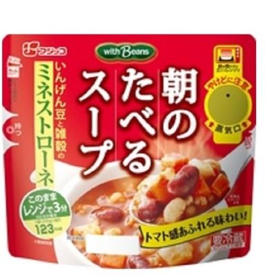 ギフト フジッコ 朝の食べるスープ ミネストローネ 200g×10パック