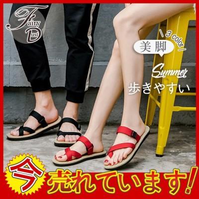 サンダル レディース オープントゥ フラットヒール 履きやすい 夏 大きいサイズ 靴 歩きやすい ローヒール 美脚 柔軟 スリッパ 滑り止め