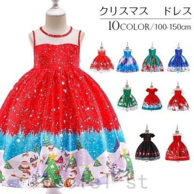 キッズドレスパーティードレスワンピース女の子クリスマス衣装ハロウィン衣装コスチューム子供服イベント仮装衣装レ