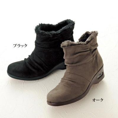 ブーツ シューズ レディース / ボア付防水防寒 ショートブーツ / 40代 50代 60代 70代 ミセスファッション シニアファッション 靴