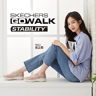 SKECHERS 女健走系列 GOWALK STABILITY 固特異橡膠大底 - 124601LTPK