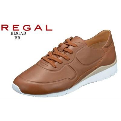 REGAL BE81AD (リーガル)レザーカジュアルスニーカー 本革 ラストとソールまわりをスッキリと仕立てた上品なスニーカー レディス