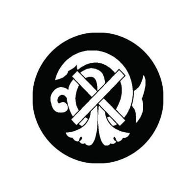 家紋シール 白紋黒地 変わり祇園守 布タイプ 直径23mm 6枚セット NS23-2743W