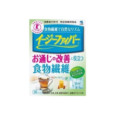 小林製薬 イージーファイバー特保 30包  【送料無料】