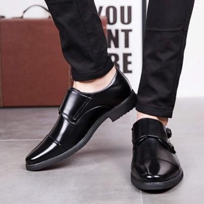 DUKLUCAK ビジネスシューズ メンズ ウォーキング 防水高級レザー 黒 ブラック ブラウン 軽量 大きいサイズ 24cm?29? 革靴