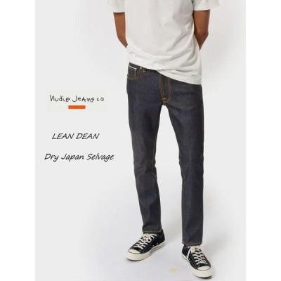 ヌーディージーンズ NudieJeans LeanDean リーンディーン  セルビッチ 日本製デニム DRY JAPAN SELVAGE 北欧 スウェーデン デニム