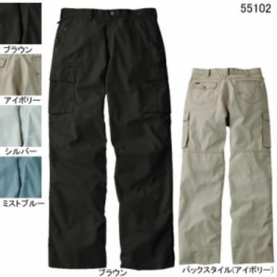 作業服・作業着・作業ズボン 自重堂 55102 ノータックカーゴパンツ W73~W88