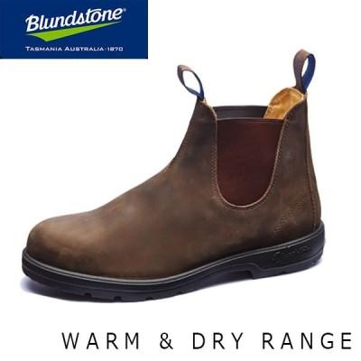 ブランドストーン メンズ サイドゴア ブーツ 584 ウールインソール ヌバック ワーク ショート ラスティックブラウン BS584267 Blundstone BS58426723