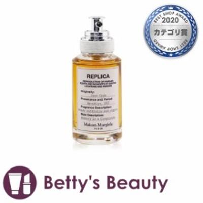 メゾン マルジェラ レプリカ ジャズクラブ オードトワレ 30ml 香水(メンズ) Maison Margiela【S】