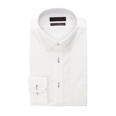 ワイドカラースタイリッシュワイシャツ【日本製】