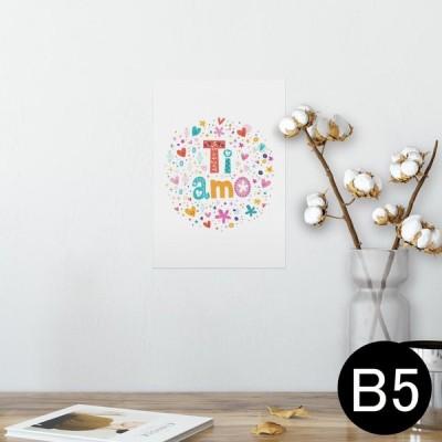 ポスター ウォールステッカー シール式 182×257mm B5 写真 壁 インテリア おしゃれ wall sticker poster カラフル ハート 花 フラワー 文字 008478