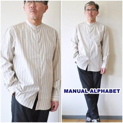 マニュアルアルファベット MANUALALPHABET バンドカラーシャツ MA-S-545 ストライプ柄シャツ メンズシャツ