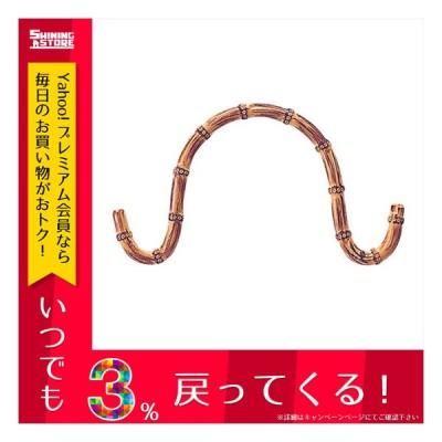 ハマナカ 持ち手 竹型ハンドル タコ型 中 H210-652-1