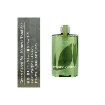 ニューウェイジャパン グラングリーン ナチュラルシャンプー 280ml サロン専売品 美容師 美容室業務用品